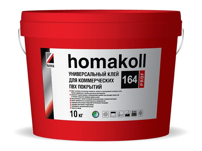 Homakol 164 prof 20кг