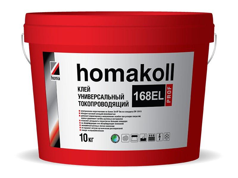 homakoll 168 EL Prof 10кг