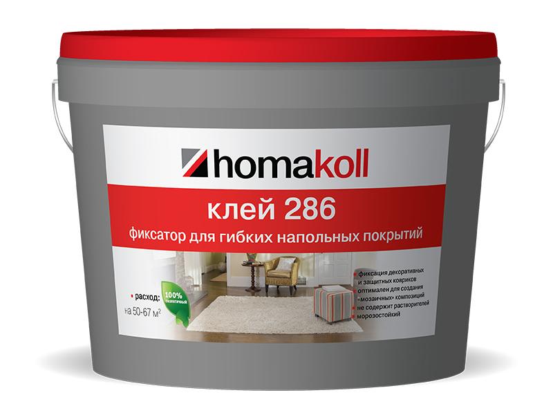 homakoll 286 3 кг