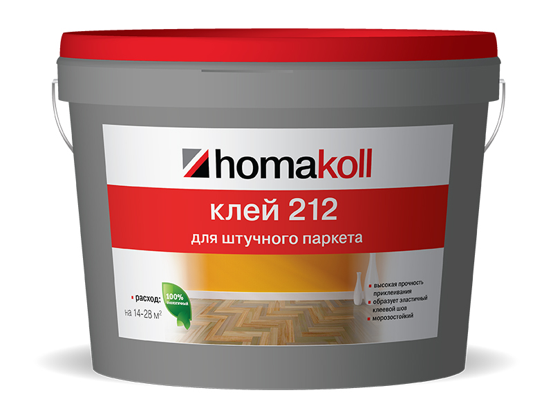 homakoll 212 7кг