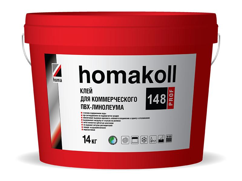 homakoll 148 PROF 14 кг
